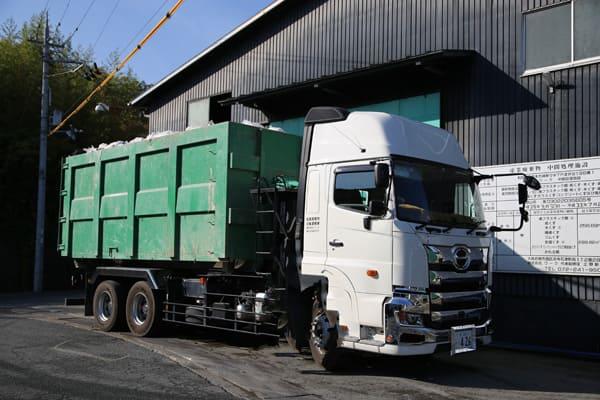 産業廃棄物について